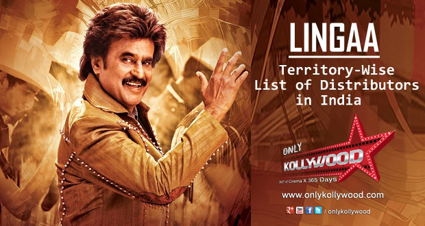 Territory-Wise List of Distributors for Lingaa in India