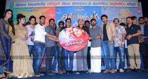 Sandamarutham Audio Launch Stills