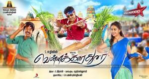 Vellakkara Durai Trailer copy