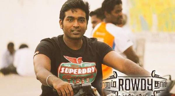 Vijay Sethupathy Naanum Rowdy Dhaan web