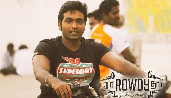 Photo of Vijay Sethupathi sports new look for Naanum Rowdy Thaan