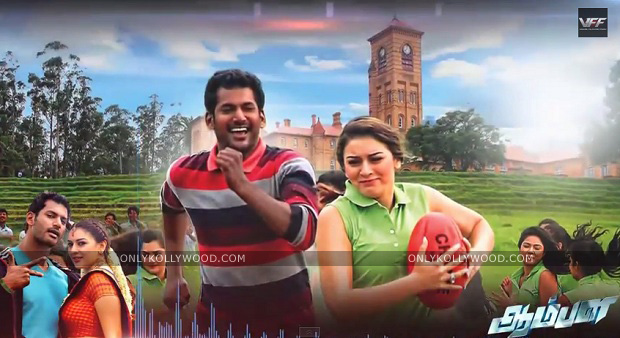 Photo of Aambala Promo Videos