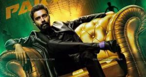 rajathandhiram poster copy
