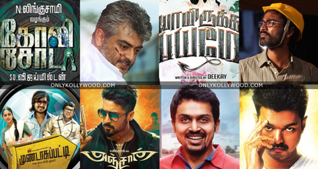 Photo of True Story About The Real Hits of Tamil Cinema in 2014 – From 'Kollywood Insider'