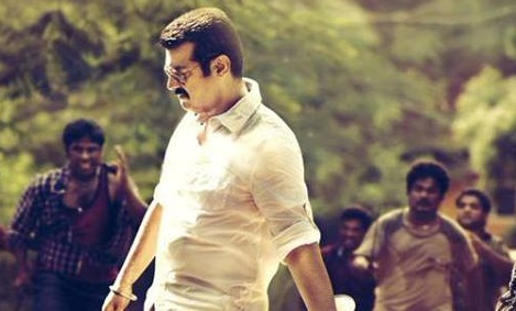 Photo of Double Dhamaka from Ajith for New Year!