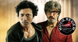 Isai movie review