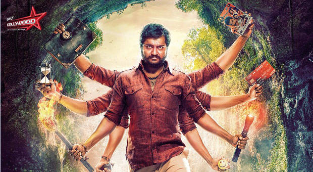 Urumeen release plans copy