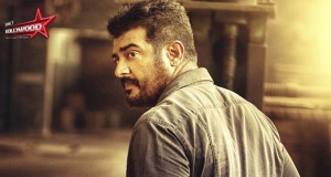 Yennai Arindhaal HQ Stills copy