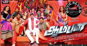 Aambala Movie Review