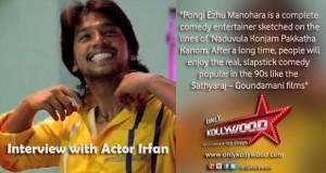 Actor irfan interview copy