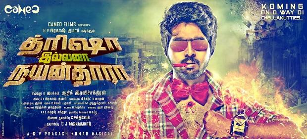 trisha illana nayanthara tamil poster web