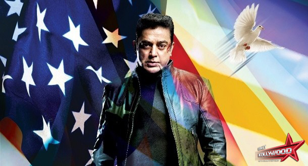 Photo of Vijay TV acquires satellite rights of Kamal Haasan's Vishwaroopam 2
