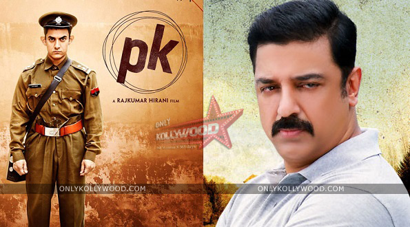 Kamal Haasan in PK remake copy
