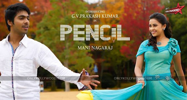 Photo of Pencil Songs