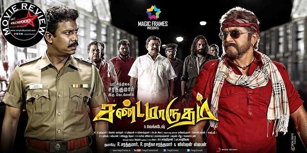Sandamarutham Movie Review