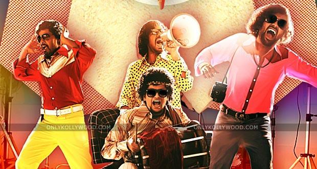 Photo of Kallappadam Songs