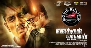 Enakkul Oruvan Movie Review