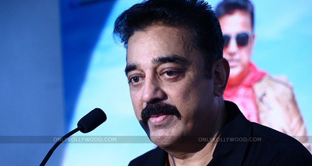 Kamal Haasan - Uttama Villain Press Meet Stills