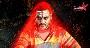 Kanchana 2 (Muni 3) Movie Stills copy
