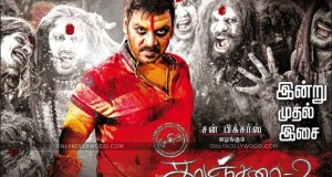 Kanchana 2 songs copy