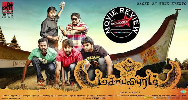 Mahabalipuram movie review copy