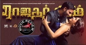 Rajathandhiram movie review