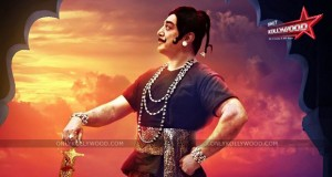 Uttama Villain Songs copy