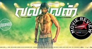 Valiyavan Movie Review Featured Image