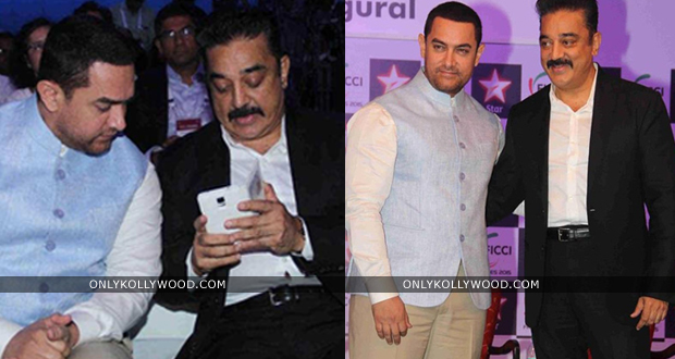 Photo of Aamir Khan publicly apologizes to Kamal Haasan