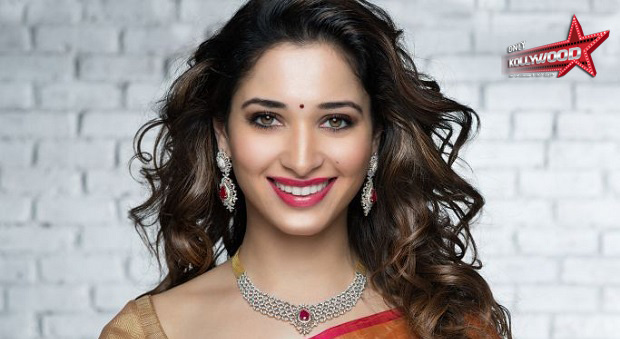 Tamannah witengold copy