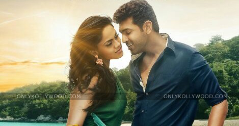 Photo of Vaa Deal Songs Review