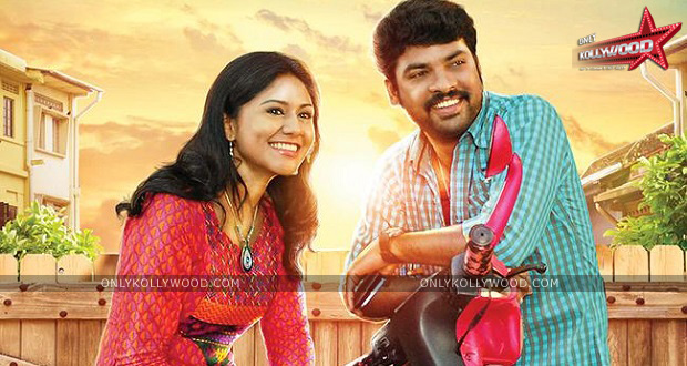 kaaval songs review copy
