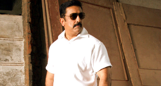 Photo of Confirmed: Kamal Haasan plays cop role in his next