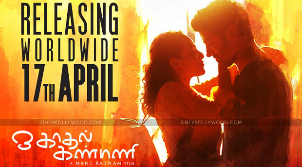 Photo of OK Kanmani Movie Preview