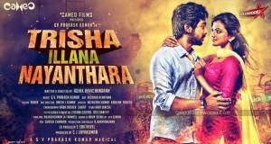 trisha illana nayanthara teaser