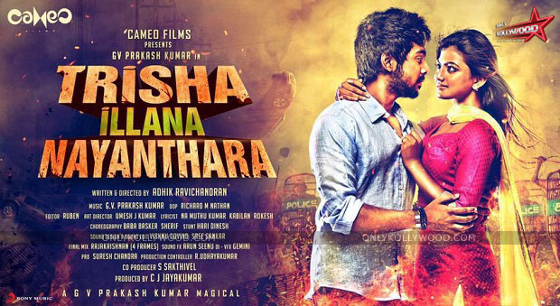 "Photo of ""I never knew Trisha Illana Nayanthara was an adult comedy"""