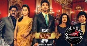 vai raja vai movie review copy