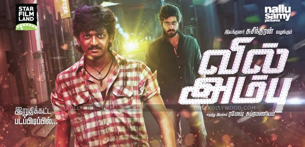 Photo of Vil Ambu director promises an engaging experience