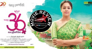 36 Vayathinile Movie Review