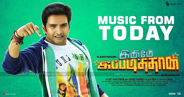 Inimey Ippadithaan Songs Review