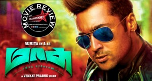 Masss Movie Review copy