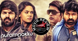 Purampokku Movie Review