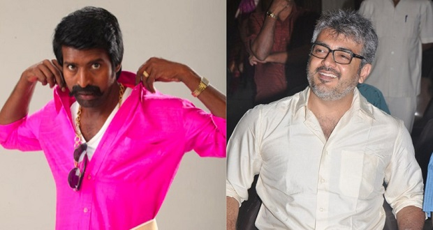 Photo of Soori signs Thala 56 and Singham 3