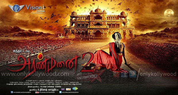 Aranmanai 2 VCD Movie Direct Link Download (2015) - ONLINE NOW!