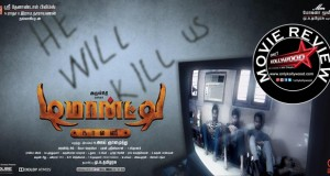 Demonte Colony Movie Review