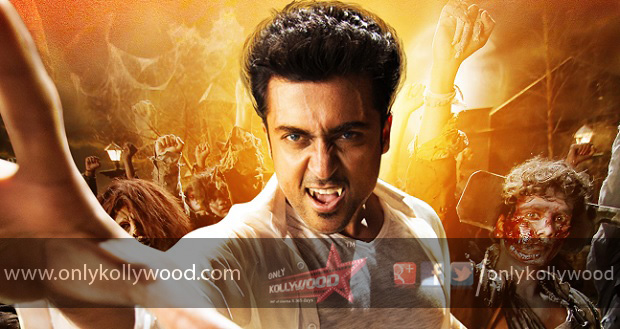 Photo of Masss becomes Massu Engira Masilamani