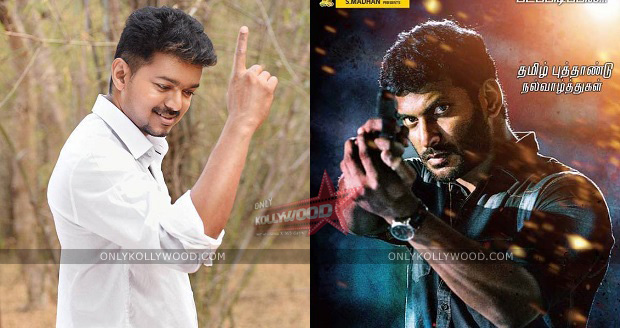 ... Puli release audio launch photos,Vijay upcoming movies release dates