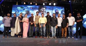 Bahubali Tamil Trailer Launch copy