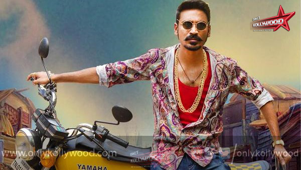 Photo of Maari Trailer