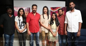 Papanasam Audio Launch Stills